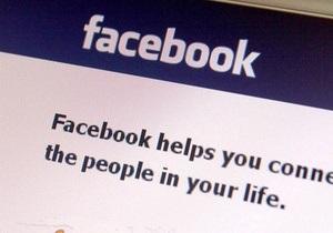Количество пользователей Facebook достигло 800 миллионов