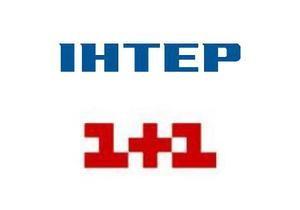 Исполком СНГ: Интер и 1+1 готовы войти в российское информационное пространство