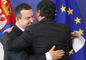 Евросоюз начнет переговоры с Сербией о присоединении к ЕС