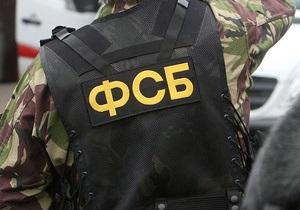 ФСБ за выходные потеряла на Кавказе двух офицеров: один упал в пропасть, другого расстреляли