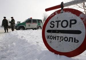 Украинские таможенники изъяли полмиллиона гривен на границе с Россией