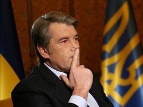 Дата выборов: в Минюсте прогнозируют, что КС примет решение не в пользу Ющенко
