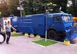 Милиция объяснила появление водометов на улицах Киева
