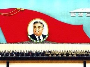 КНДР отмечает главный государственный праздник - день рождения Ким Ир Сена