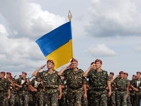 Где отпраздновать День независимости Украины?