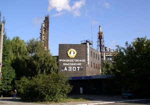 Украина начала антидемпинговое расследование импорта российского метилового спирта