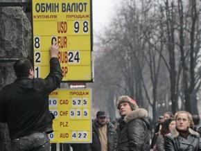 Банки будут продавать валюту только четыре часа в сутки