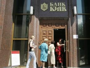 Тимошенко: В банке Киев обнаружили арсенал оружия