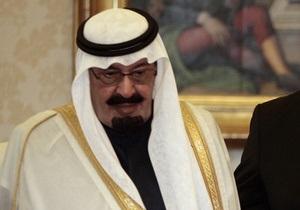 Три члена Аль-Каиды сдались властям Саудовской Аравии