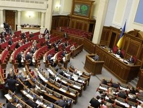 Минюст: Венецианская комиссия признала недемократичным законопроект о прокуратуре