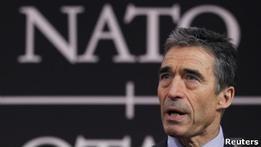 НАТО называет ответ России на ПРО пустой тратой денег