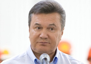 Янукович поручил минимизировать негативное влияние мировых рынков