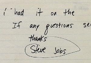 Служебную записку, написанную рукой 19-летнего Стива Джобса, продадут на аукционе