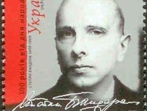 В Тернополе состоялось спецпогашение марки с изображением Бандеры