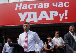 Кличко: Депутаты от УДАР не будут сдавать мандаты в Киевсовете
