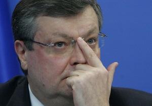 Министр иностранных дел Украины отбыл в Китай