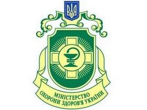 Мировой лидер рынка обезболивающих препаратов - теперь в Украине