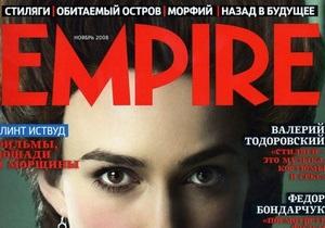Российская версия культового журнала о кино откажется от печатного издания - СМИ
