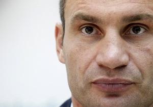 Кличко: С 2010 года в Украине происходит откат демократии
