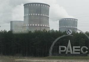 КС запретил Кабмину определять размер сбора с предприятий атомпрома для компенсаций населению