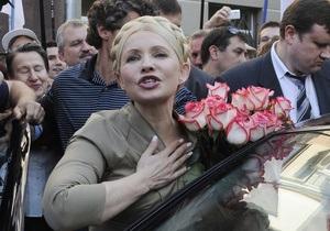 Тимошенко написала письмо Папе Римскому