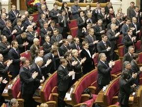 Рада внесла изменения в госбюджет