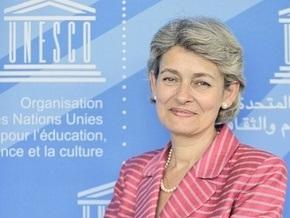 Гендиректором ЮНЕСКО впервые стала женщина