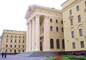 Возле здания КГБ Беларуси прогремел взрыв