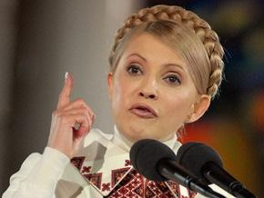 Тимошенко призвала  демсилы  поддержать одного кандидата во втором туре выборов