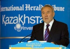 Назарбаев стал лидером нации