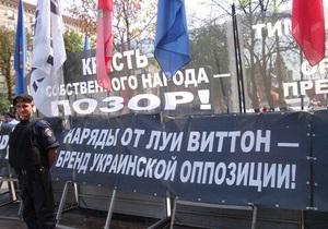 C утра на Крещатике количество противников Тимошенко превысило число ее сторонников