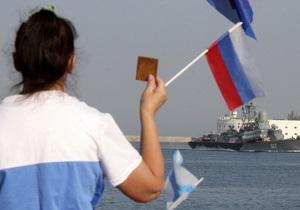 Две трети россиян считают, что сохранение флота в Севастополе важнее цены на газ для Украины