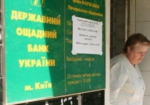 Житель Полтавы совершил неудачную попытку ограбления Ощадбанка