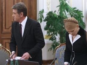 МК: Ющенко выбивает газ у Тимошенко
