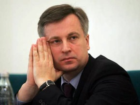 Наливайченко: Сепаратисты Закарпатья финансируются из-за границы