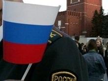 Moody s: Рейтинг РФ не изменится из-за войны с Грузией