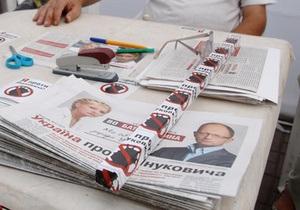 В Сумах неизвестные разрисовали нецензурными выражениями и свастикой офис Батьківщини