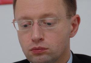 Яценюк считает, что письмо Арбузова свидетельствует о финансовых проблемах Украины