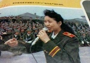 Китайский блогер выложил в интернет скандальное фото первой леди КНР