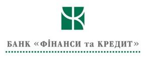 Одесское РУ Банка «Финансы и Кредит» предоставило кредит ГП «Одесская железная дорога»
