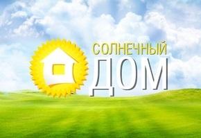 Дом для родителей в Болгарии