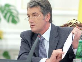 Ющенко подписал законы о ратификации решений Экономсовета СНГ