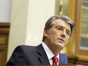 МИД передал на рассмотрение Венецианской комиссии проект Конституции Ющенко