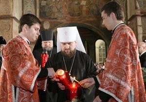Сегодня представители разных конфессий совместно помолятся за судьбу Украины