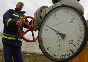 Минэнерго РФ: Украина пока не предлагала пересмотреть газовые контракты