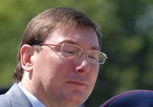Рада прекратила расследовать инцидент с Луценко в аэропорту Франкфурта