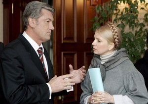 Би-би-си: Украина. КлАнированная демократия