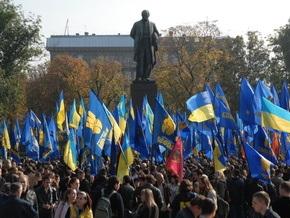 ВО Свобода пикетировала посольства России и стран ЕС с требованием признать Голодомор