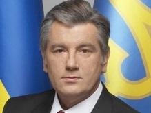 Сегодня Ющенко презентует Национальный атлас