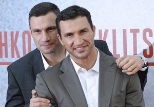 Братья Кличко вместе со Сталлоне стали продюсерами мюзикла